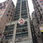 Southern Commercial Building (Southern Commercial Building) Wan Chai DistrictLuard Road11-13號|- 搵地(OneDay)(1)