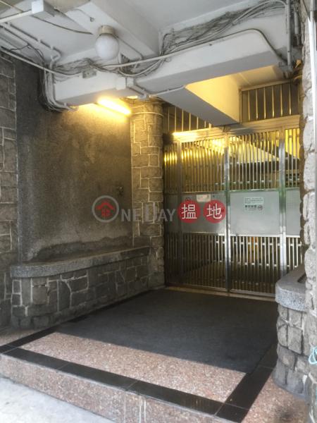 大坑道16-18號 (16-18 Tai Hang Road) 大坑|搵地(OneDay)(2)