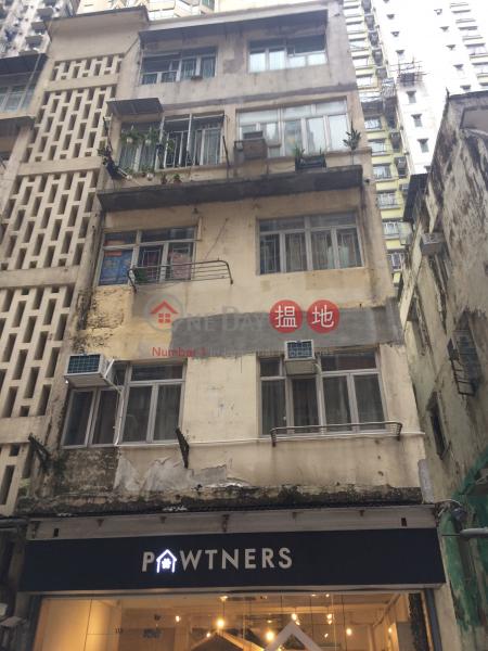 113 First Street (113 First Street) Sai Ying Pun 搵地(OneDay)(1)