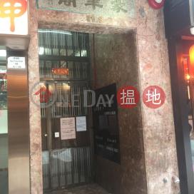 Luxury Court,Tsim Sha Tsui, Kowloon