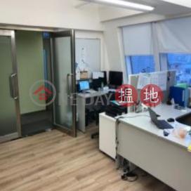 TEL: 98755238|Wan Chai DistrictCapital Commercial Building(Capital Commercial Building)Rental Listings (KEVIN-8541255190)_0
