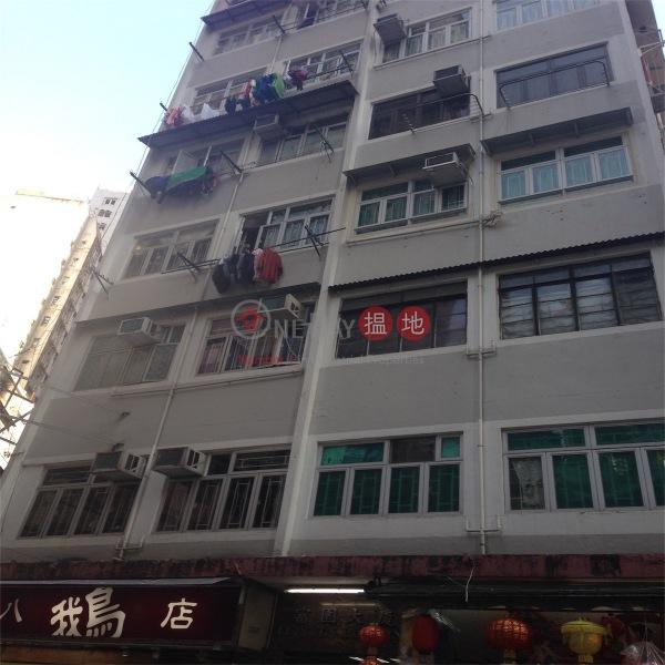 富園大廈 (Fu Yuen Building) 灣仔|搵地(OneDay)(4)