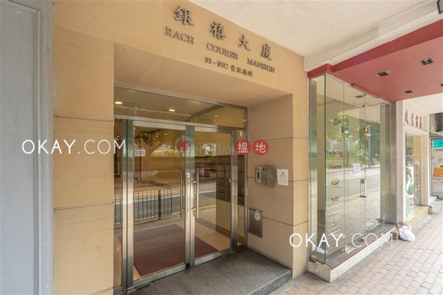 Rare 2 bedroom in Happy Valley | Rental, 93-95 Wong Nai Chung Road | Wan Chai District Hong Kong Rental, HK$ 32,000/ month