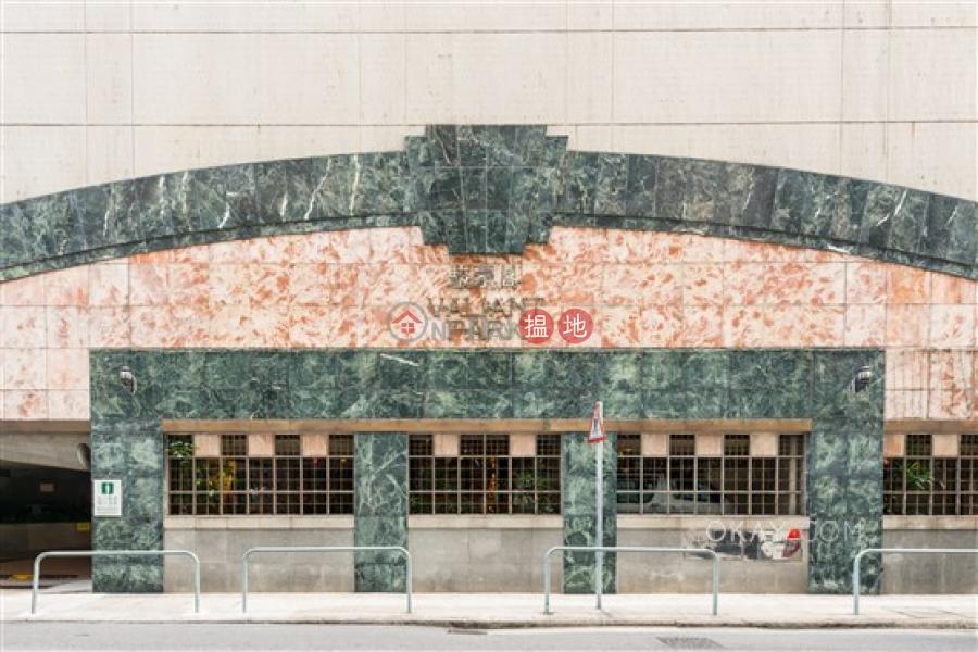 Valiant Park | Low, Residential Rental Listings | HK$ 34,000/ month
