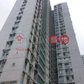 Kwai Hing Estate - Hing Yat House (Block 2)|葵興邨 - 興逸樓 (2座)