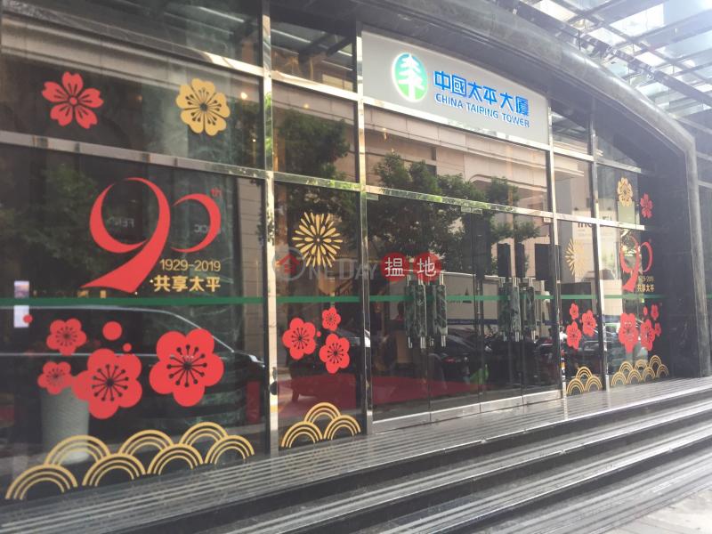 中國太平大廈二期 (China Taiping Tower 2) 銅鑼灣|搵地(OneDay)(4)