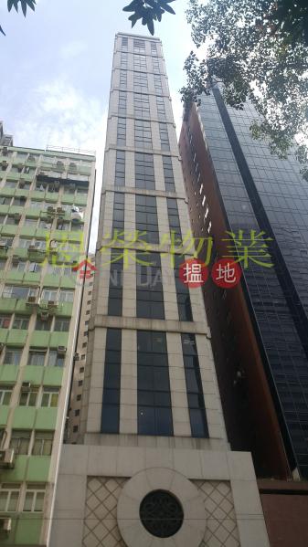 電話: 98755238|16軒尼詩道 | 灣仔區-香港出售-HK$ 3,200萬
