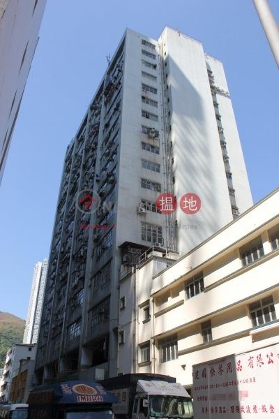 Yue Fung Industrial Building (Yue Fung Industrial Building) Tsuen Wan West|搵地(OneDay)(2)
