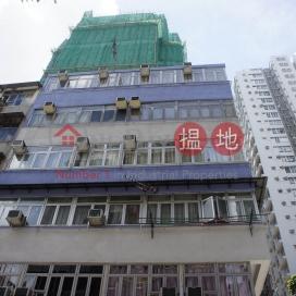 西邊街34-36號,西營盤, 香港島