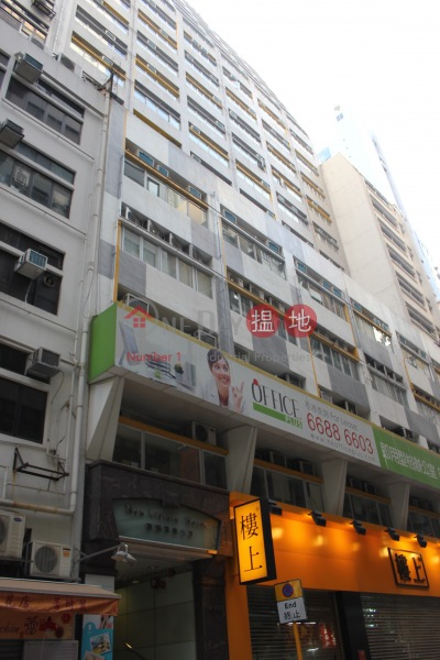 Office Plus at Sheung Wan (Office Plus at Sheung Wan) Sheung Wan|搵地(OneDay)(2)