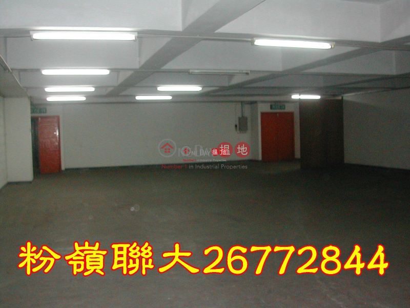 Property Search Hong Kong   OneDay   Industrial, Rental Listings ON HANG IND CTR