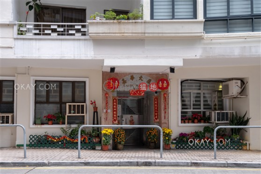 Property Search Hong Kong | OneDay | Residential Sales Listings, Luxurious 3 bedroom in Mid-levels West | For Sale