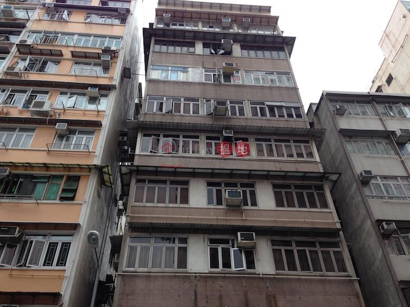 花園街217號 (217 Fa Yuen Street) 太子|搵地(OneDay)(2)