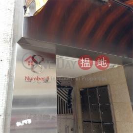 山光道8號,跑馬地, 香港島