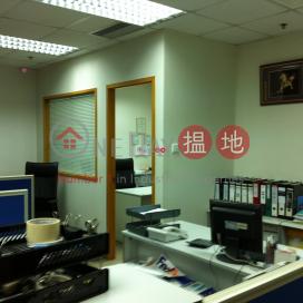 Asia Trade Centre Kwai Tsing DistrictAsia Trade Centre(Asia Trade Centre)Rental Listings (pyyeu-01876)_0