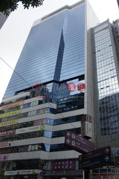 銅鑼灣廣場一期 (Causeway Bay Plaza 1) 銅鑼灣|搵地(OneDay)(1)