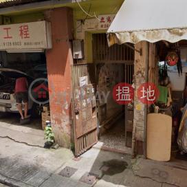 24 LUK MING STREET,To Kwa Wan, Kowloon