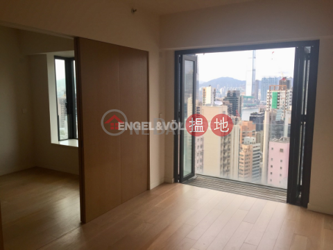 1 Bed Flat for Sale in Central Mid Levels|Gramercy(Gramercy)Sales Listings (EVHK42721)_0