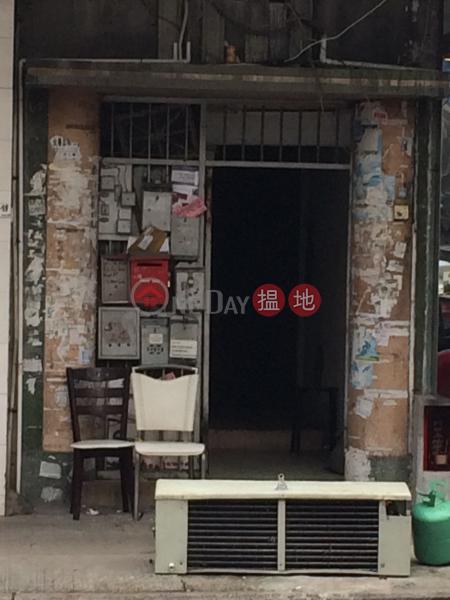 87 Fuk Lo Tsun Road (87 Fuk Lo Tsun Road) Kowloon City 搵地(OneDay)(2)