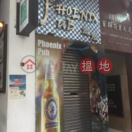 Prat Commercial Building,Tsim Sha Tsui, Kowloon