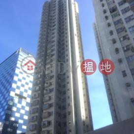 Tsuen Tak Gardens Block D|荃德花園D座