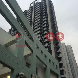 Fu Fai Garden Block 1|富輝花園1座