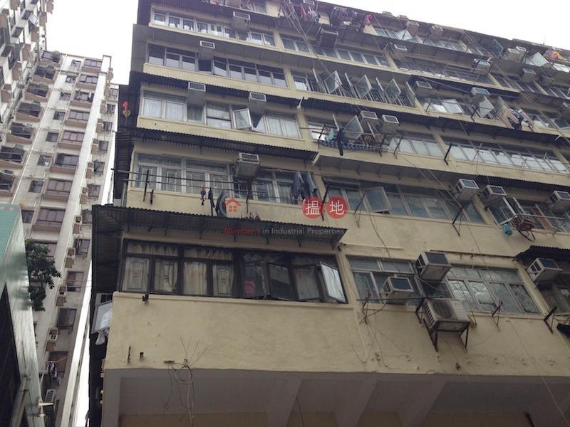 239-241 Ki Lung Street (239-241 Ki Lung Street) Sham Shui Po|搵地(OneDay)(1)