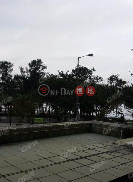 Property Search Hong Kong | OneDay | Residential, Sales Listings | Block 1 Kwun Hoi Mansion Sites A Lei King Wan | 2 bedroom Low Floor Flat for Sale