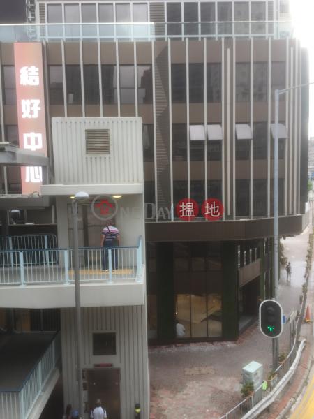 華懋紅磡商業中心 (Chinachem (Hung Hom) Commercial Centre) 紅磡|搵地(OneDay)(2)