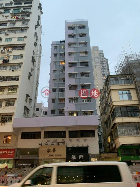 美樂大廈 (Mai Lok Building) 土瓜灣|搵地(OneDay)(3)