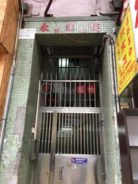 Wing Hon House (Wing Hon House) Sham Shui Po 搵地(OneDay)(3)