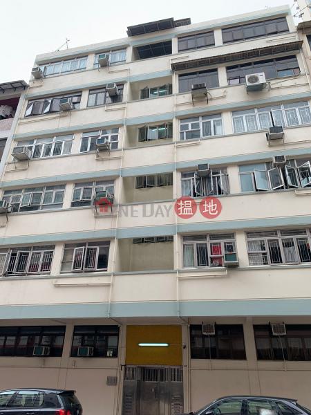 102 Maidstone Road (102 Maidstone Road) To Kwa Wan 搵地(OneDay)(1)