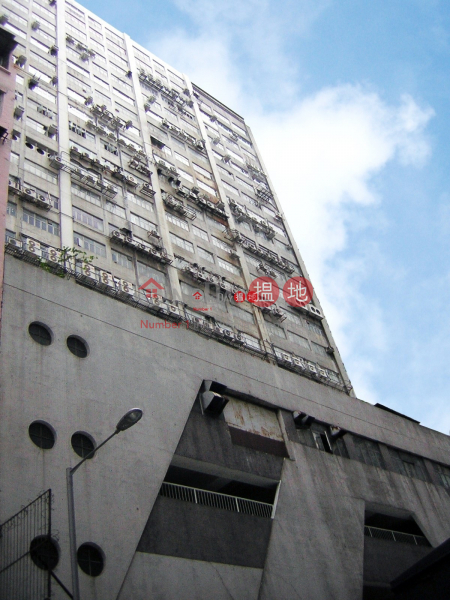 善美工業大廈|31大有街 | 黃大仙區-香港-出售HK$ 2,033.2萬