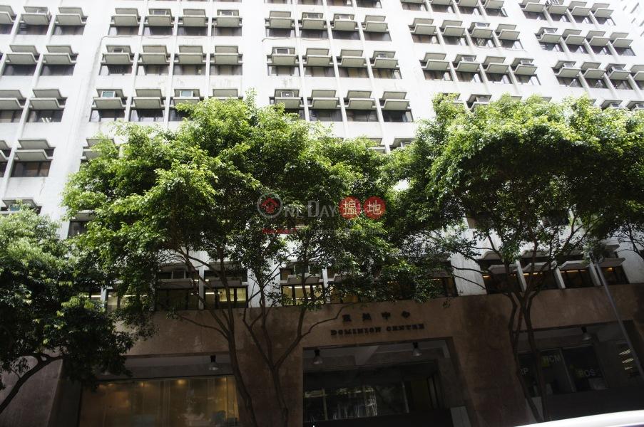 Dominion Centre (Dominion Centre) Wan Chai|搵地(OneDay)(2)