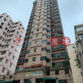Riches Court,To Kwa Wan, Kowloon