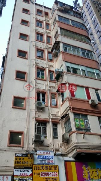 太豐樓 (Tai Fung Building) 鰂魚涌|搵地(OneDay)(1)