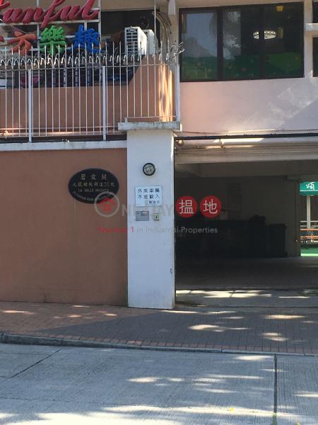 La Salle Heights (La Salle Heights) Kowloon Tong|搵地(OneDay)(2)