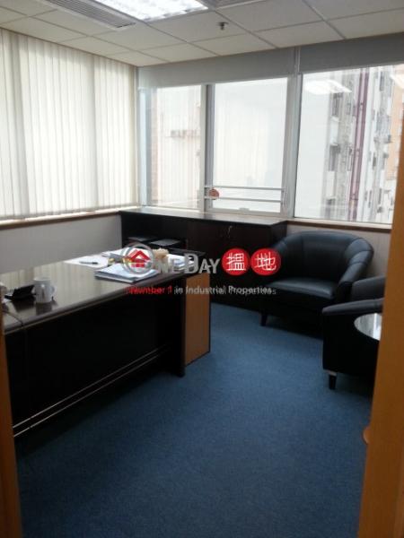 香港搵樓|租樓|二手盤|買樓| 搵地 | 寫字樓/工商樓盤|出租樓盤|118 干諾道西