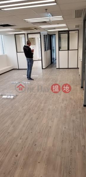 HK$ 69,810/ month Progress Commercial Building Wan Chai District, Causeway Bay-Progress Commercial Building