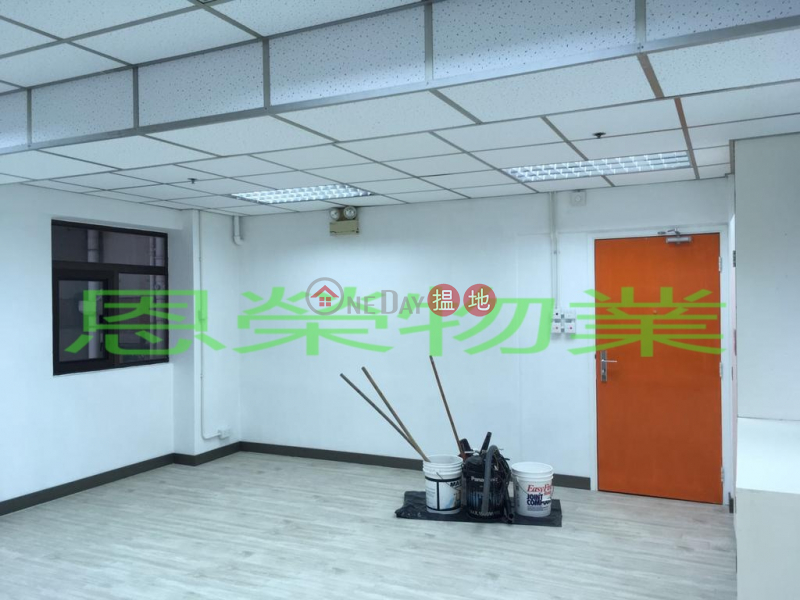 Mandarin Commercial House Low, Office / Commercial Property   Sales Listings, HK$ 6.8M