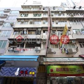 Kam Ming Building 錦明樓