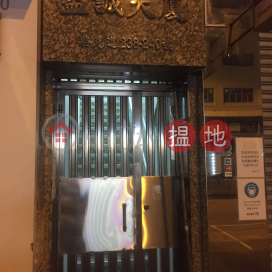Yick Shing Mansion,Wan Chai, Hong Kong Island