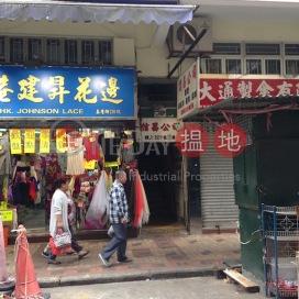 228-230 Ki Lung Street,Sham Shui Po, Kowloon