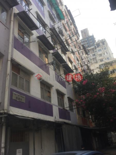 7 Wan Tat Street (7 Wan Tat Street) Hung Hom|搵地(OneDay)(1)