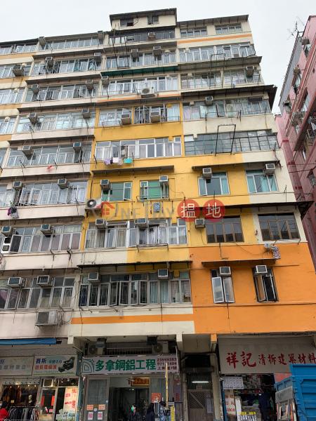 上鄉道5號 (5 Sheung Heung Road) 土瓜灣|搵地(OneDay)(2)
