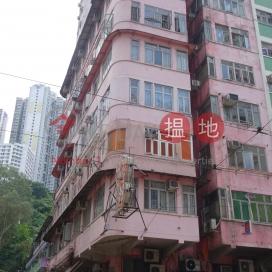 166 Shau Kei Wan Road,Sai Wan Ho, Hong Kong Island
