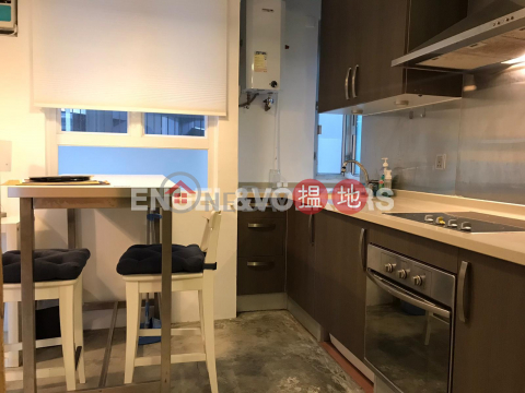 Studio Flat for Sale in Mid Levels West|Western DistrictWoodland Court(Woodland Court)Sales Listings (EVHK94292)_0