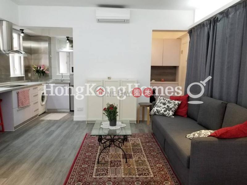 香港搵樓|租樓|二手盤|買樓| 搵地 | 住宅|出租樓盤-修頓大廈開放式單位出租