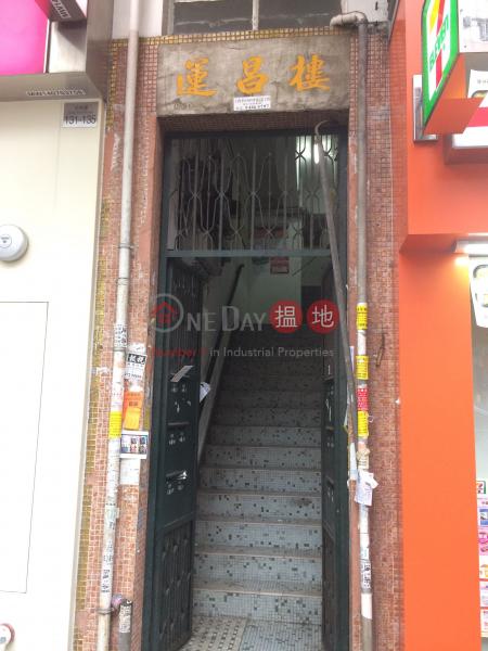 Win Cheung House (Win Cheung House) Tsuen Wan West|搵地(OneDay)(2)