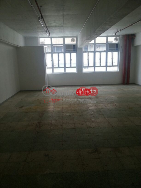 Property Search Hong Kong | OneDay | Industrial Rental Listings, On Shing Industrial Bldg